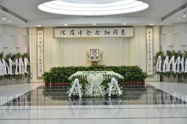 徐彻同志追悼仪式在上海市龙华殡仪馆举行